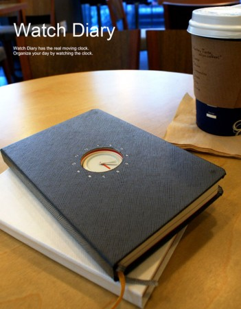 Стильный и необычный дневник