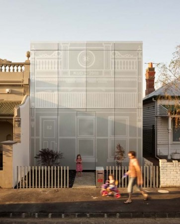 Интересный дом в Австралии