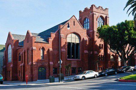 Нетрадиционный дом в Сан-Франциско