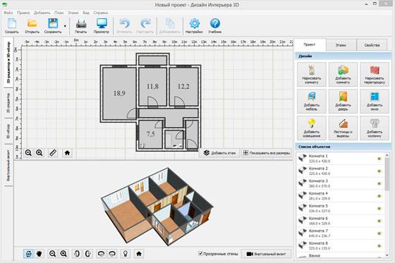 dizajn-interera-3d1
